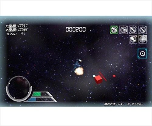 ShoutingGame Game Screen Shots
