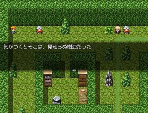 真しょうたの冒険~しょうたと碧照の樹海~ Game Screen Shot1