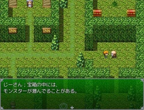 真しょうたの冒険~しょうたと碧照の樹海~ Game Screen Shot3