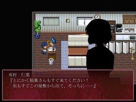 稲葉探偵事件ファイルNO.3 Game Screen Shot2