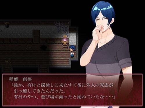 稲葉探偵事件ファイルNO.3 Game Screen Shot3