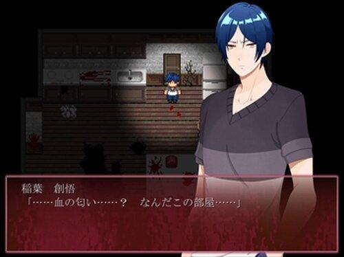 稲葉探偵事件ファイルNO.3 Game Screen Shots