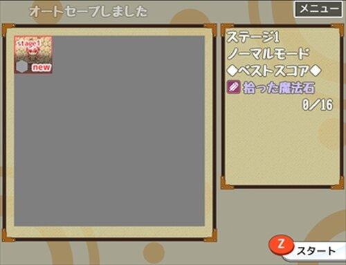 ちえちゃんは魔法少女 Game Screen Shot2