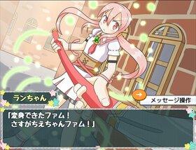 ちえちゃんは魔法少女 Game Screen Shot3