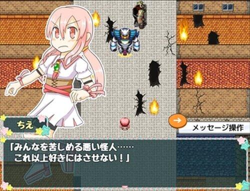 ちえちゃんは魔法少女 Game Screen Shots