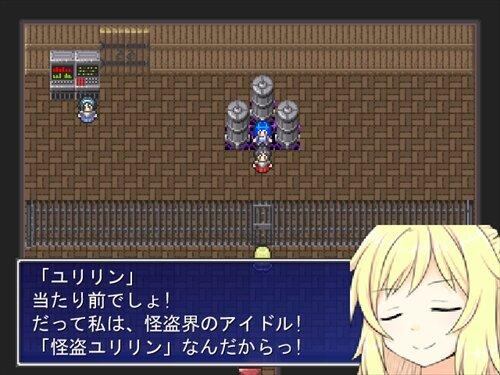 怪盗ユリリン 魔法石と魔女見習い Game Screen Shot1