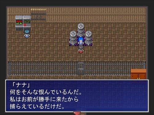 怪盗ユリリン 魔法石と魔女見習い Game Screen Shot3