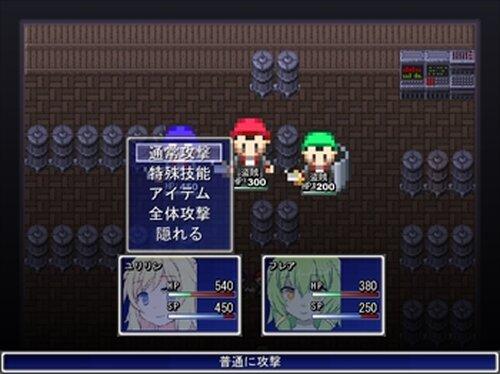怪盗ユリリン 魔法石と魔女見習い Game Screen Shot5