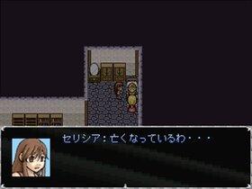 セルフィーナ3 Game Screen Shot3