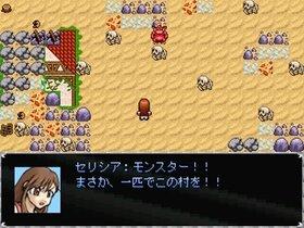 セルフィーナ3 Game Screen Shot5