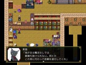 魔法使いと悪魔の仲介人 Game Screen Shot2