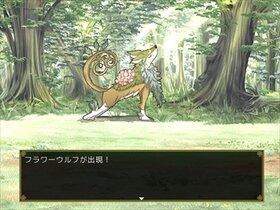 魔法使いと悪魔の仲介人 Game Screen Shot3