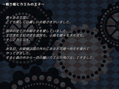 魔法使いと悪魔の仲介人 Game Screen Shot5