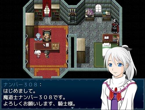 ソルシエール年代記 ~騎士と魔道士編~ Game Screen Shot1