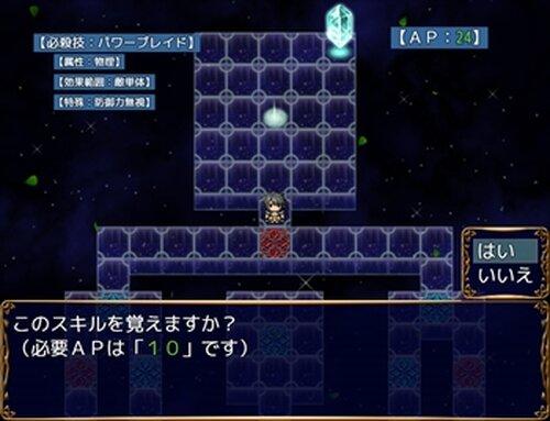 ソルシエール年代記 ~騎士と魔道士編~ Game Screen Shot5
