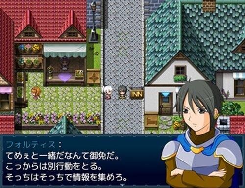 ソルシエール年代記 ~騎士と魔道士編~ Game Screen Shots