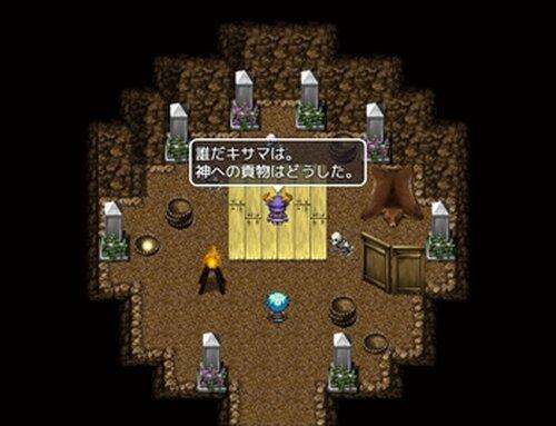順風満帆一人旅2 Game Screen Shot4