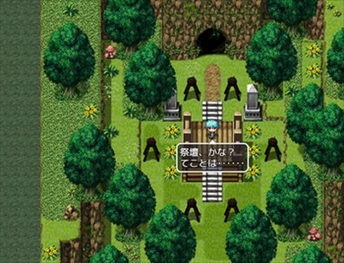 順風満帆一人旅2 Game Screen Shots