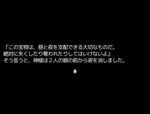 妖精と泥棒とラウリィ Game Screen Shot2