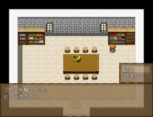 妖精と泥棒とラウリィ Game Screen Shot4