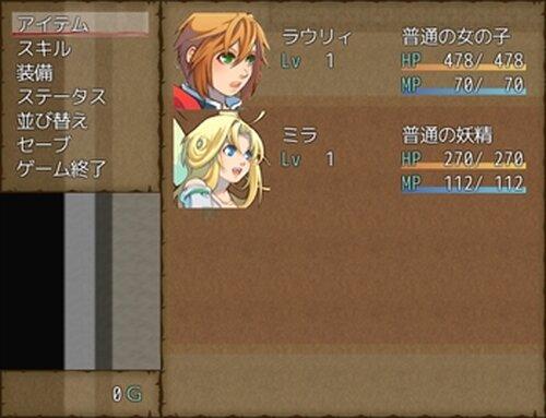 妖精と泥棒とラウリィ Game Screen Shot5