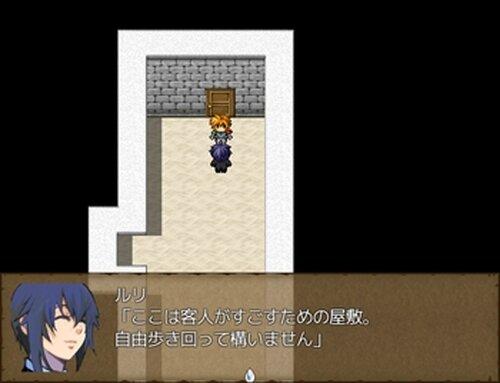 妖精と泥棒とラウリィ Game Screen Shots