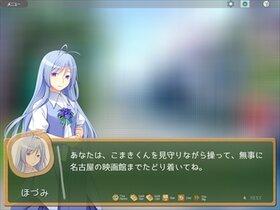 時空改札のフェアリーテイル Saori-Crisis! Game Screen Shot2
