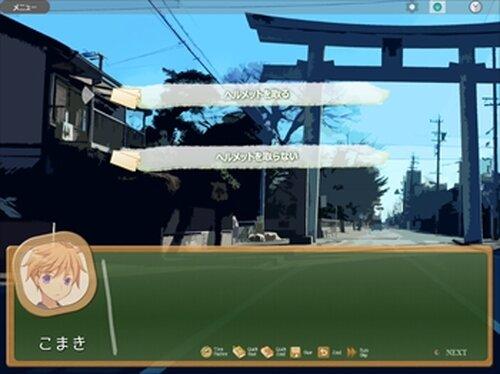 時空改札のフェアリーテイル Saori-Crisis! Game Screen Shot3