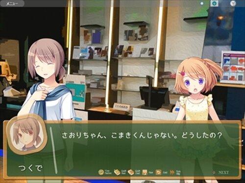 時空改札のフェアリーテイル Saori-Crisis! Game Screen Shot4