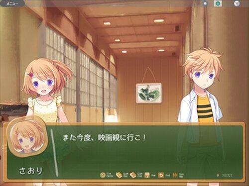 時空改札のフェアリーテイル Saori-Crisis! Game Screen Shots