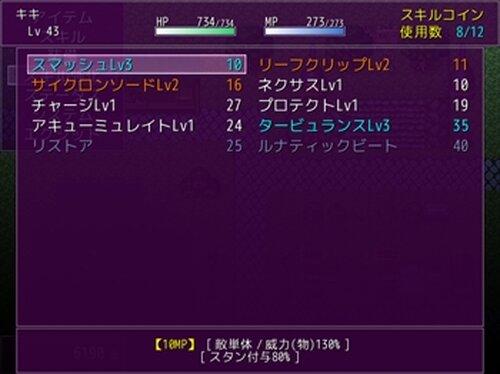 F.L.O.O.R. Game Screen Shot3