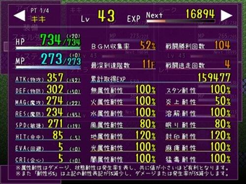 F.L.O.O.R. Game Screen Shot4