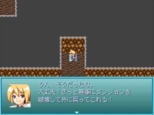 ダンジョンアタッカー Game Screen Shot2