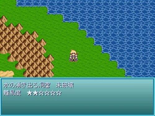 ダンジョンアタッカー Game Screen Shot3