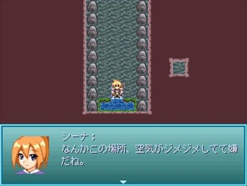 ダンジョンアタッカー Game Screen Shot4