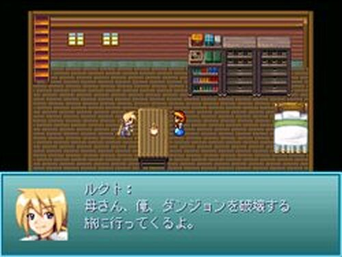 ダンジョンアタッカー Game Screen Shots
