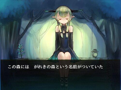 がれきのもり Game Screen Shot1