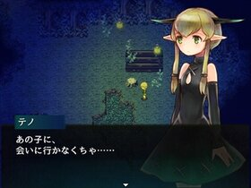 がれきのもり Game Screen Shot2