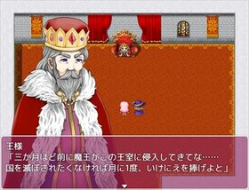 いせパイ!~ふりーむ版~ Game Screen Shot2