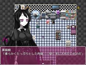 いせパイ!~ふりーむ版~ Game Screen Shot3