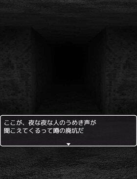 あかめ Game Screen Shot2