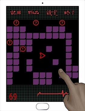 あかめ Game Screen Shot3