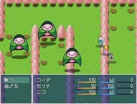 Beast Bride ~六季の迷宮~ Game Screen Shot3