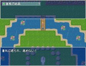 Beast Bride ~六季の迷宮~ Game Screen Shot4