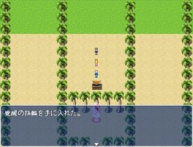 Beast Bride ~六季の迷宮~ Game Screen Shot5