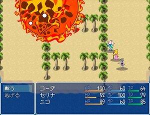 Beast Bride ~六季の迷宮~ Game Screen Shot