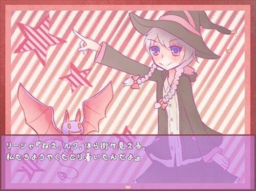 リーシャの探し物 Game Screen Shot2