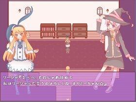リーシャの探し物 Game Screen Shot4