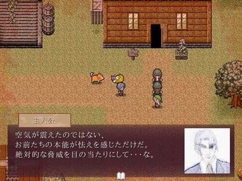 血の穢れを乗り越えて・・・ Game Screen Shot1