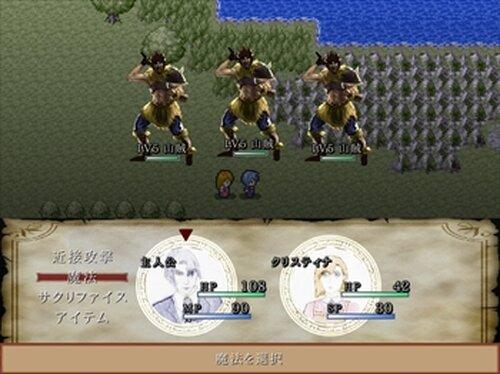 血の穢れを乗り越えて・・・ Game Screen Shot2